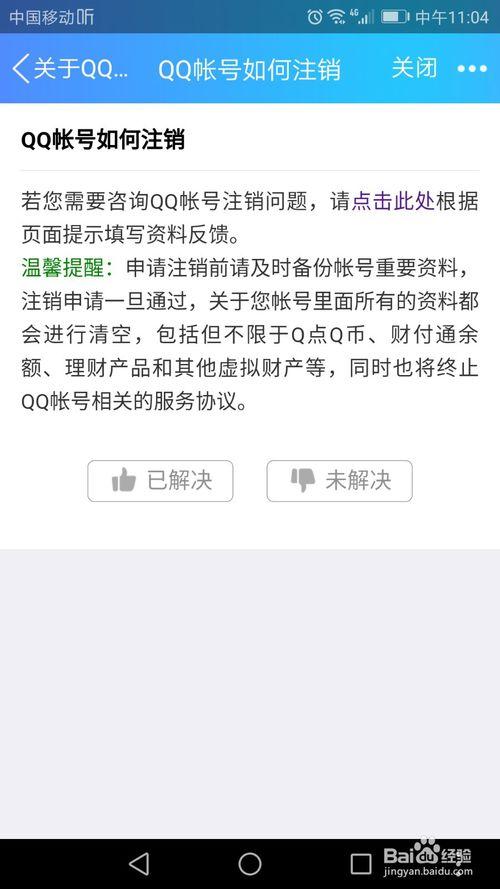 qq会员怎么隐藏qq号码_qq号码qq邮箱采集器_qq号码