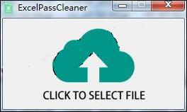 ExcelPassCleaner截图1