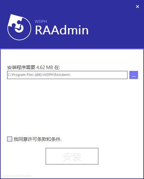 RAAdmin截图1