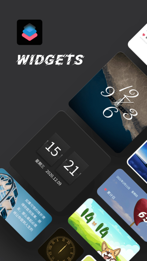 Widgetsmith截图1