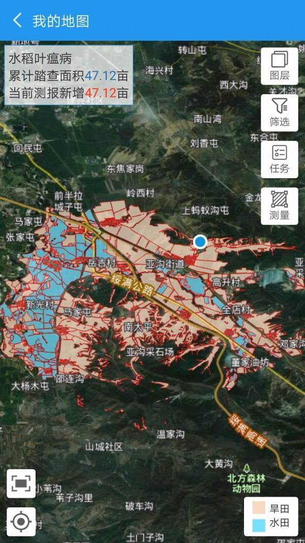 病虫害测报app截图3