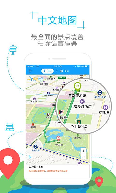 神户地图截图2