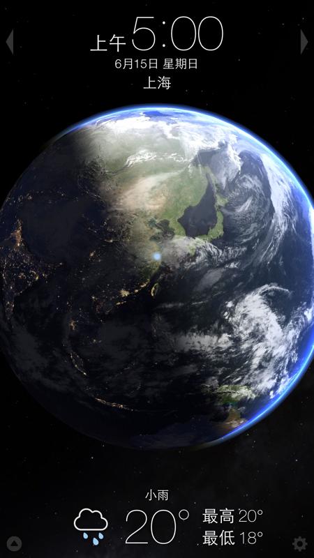 世界天气时钟截图1