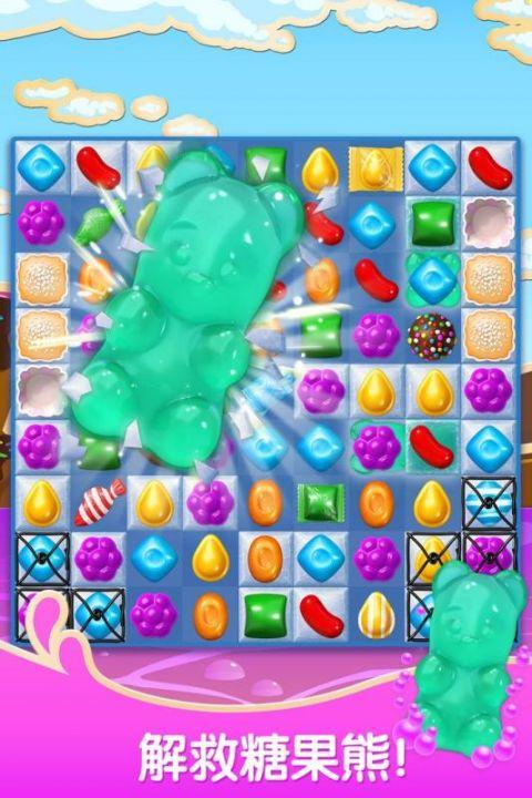 糖果苏打传奇电脑版截图3