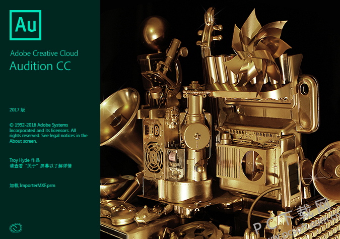 Adobe Audition CC截图1