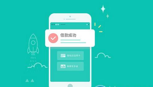 省呗app可靠吗?