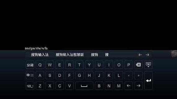 [搜狗手机输入法下载2015年]搜狗输入法下载手机版图片图片