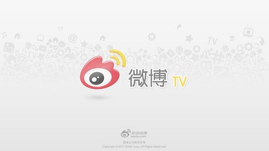 新浪微博 TV版截图3