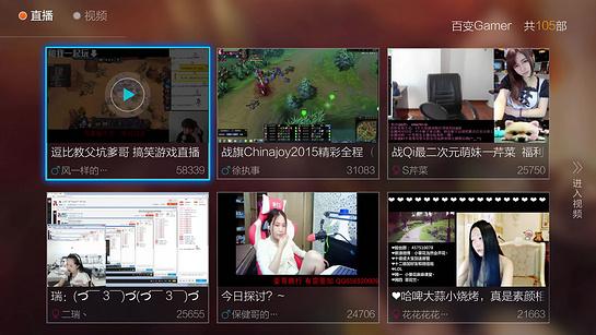 VST游戏 TV版截图3