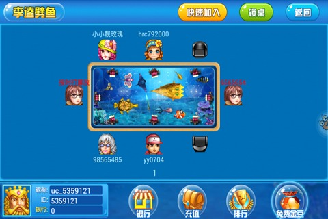 贝贝游戏安卓版截图4