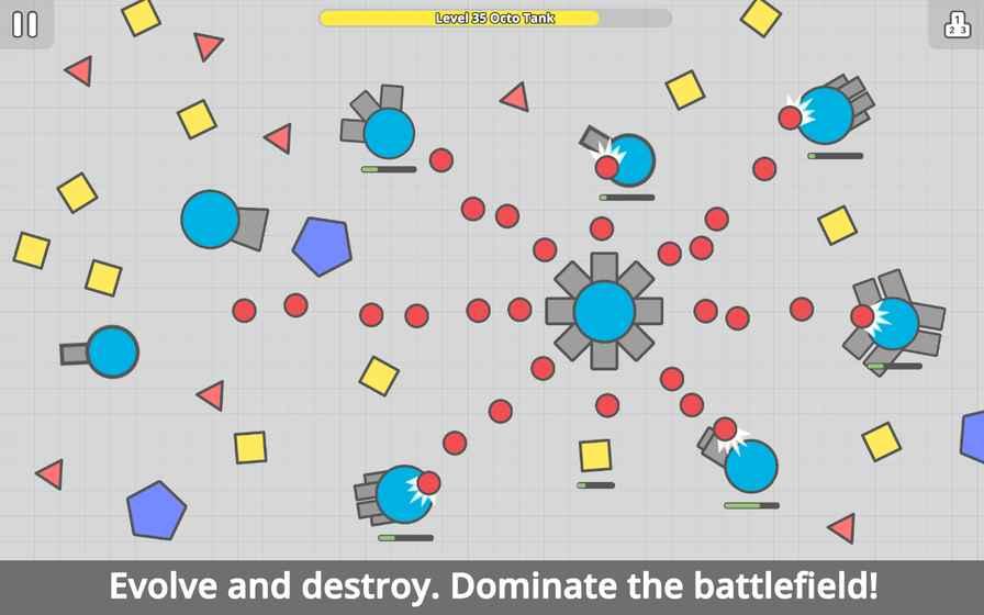 坦克大作战截图4