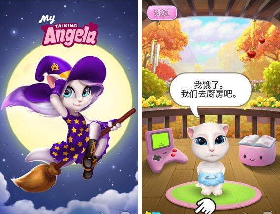 历趣 资讯 评测 《我的安吉拉》游戏评测 萌猫女友养成记  汤姆猫的