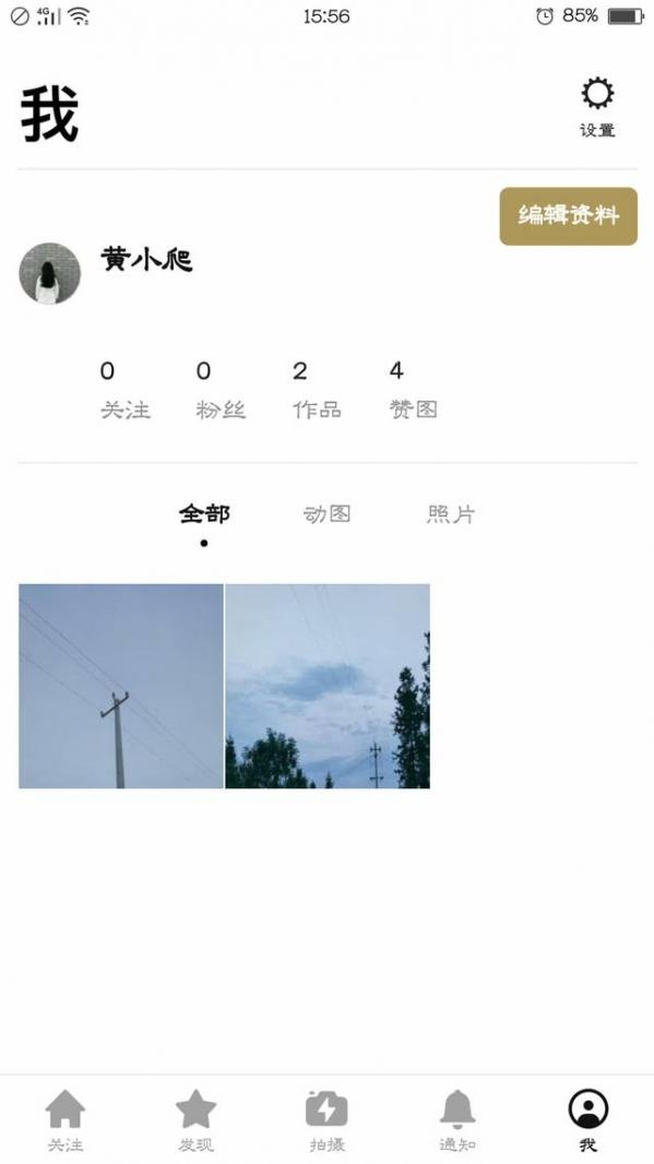 20170717134920_7047.jpg