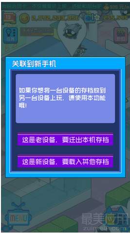 20160704121951_3345.png