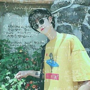 帅气的带数学公式男生微信头像