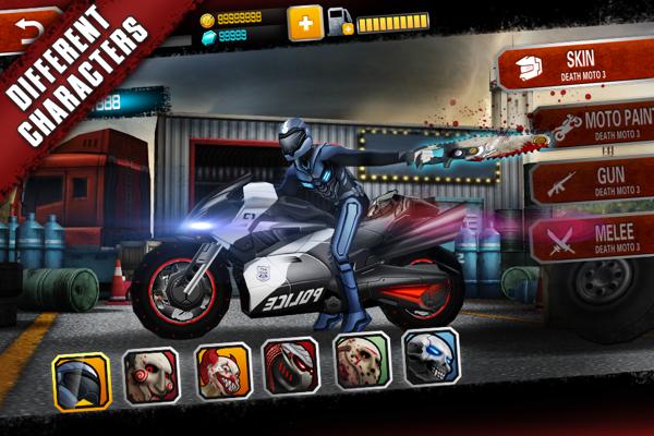 暴力摩托3截图2