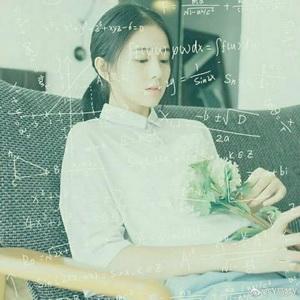 带数学公式个性又可爱女生微信头像