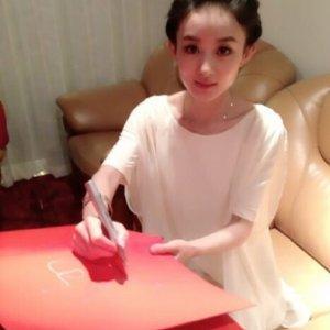 赵丽颖呆萌可爱微信头像28