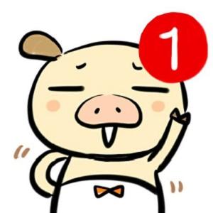 卡通猪带1强迫症微信头像图片