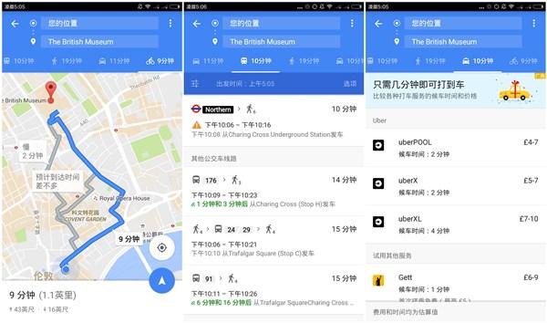 出国必备地图,google地图app国外测评