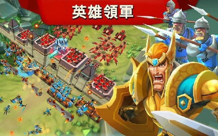 王国征战截图1