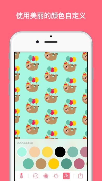 patternator app