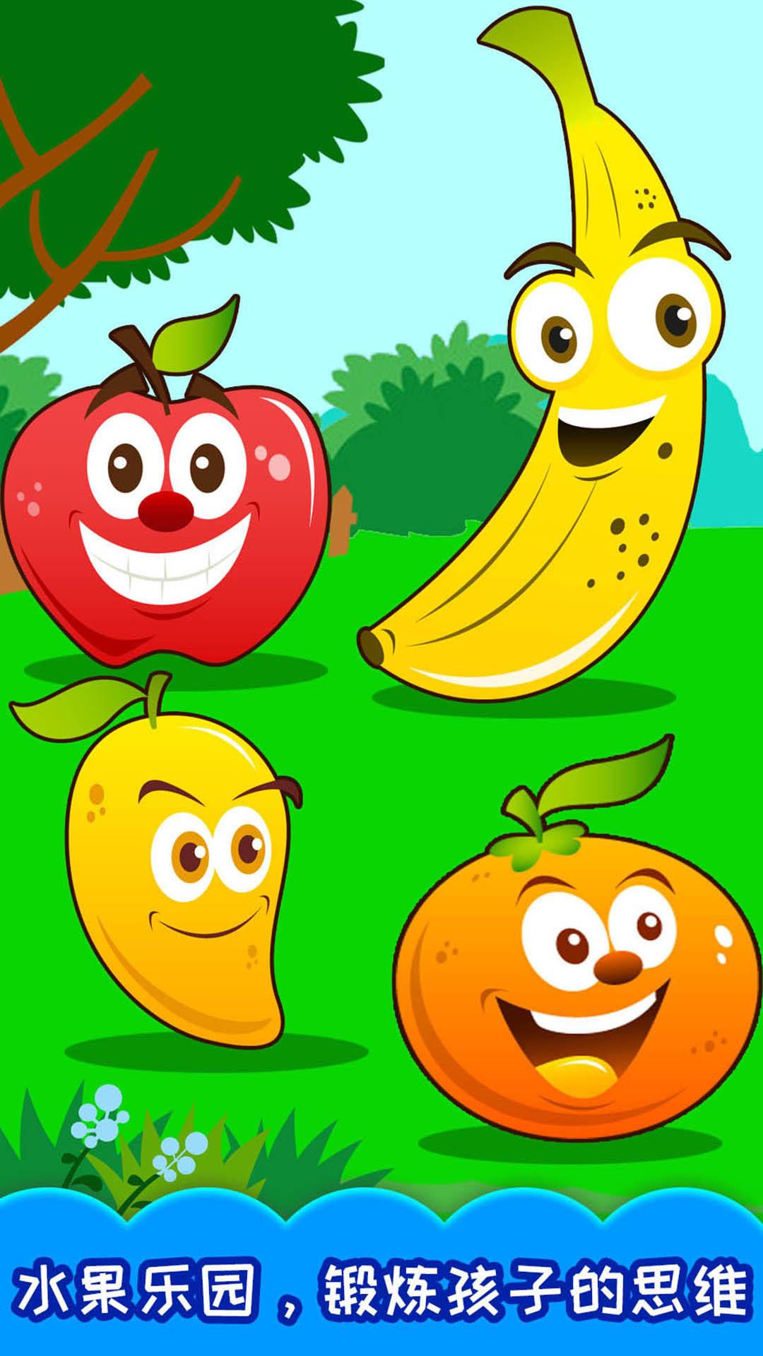儿童记忆游戏电脑版截图4