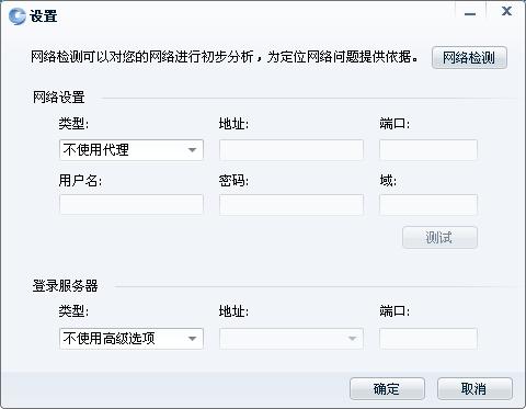 企业QQ截图2