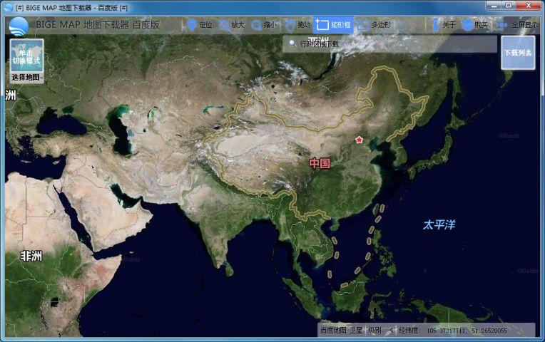 BIGEMAP地图下载器百度版