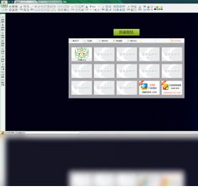 CAD迷你画图软件截图3
