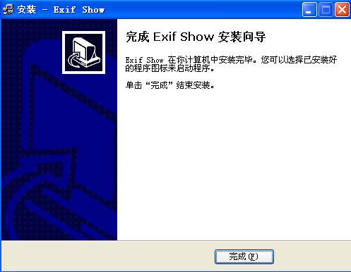 Exif Show截图3