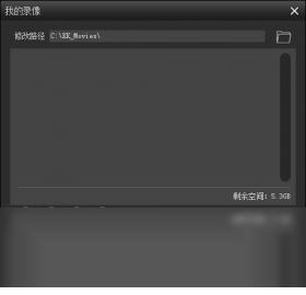 KK录像机截图2