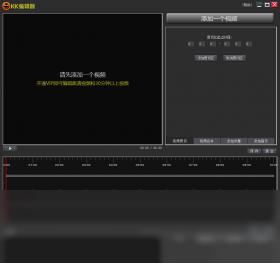 KK录像机截图3