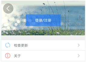 天津人力社保app下载