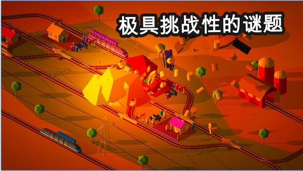 引导火车电脑版截图3