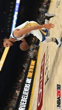 NBA 2K 18 GIUDE电脑版截图1