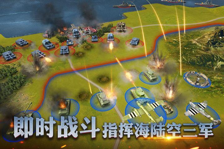 二战风云2电脑版截图4