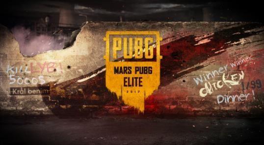 Mars绝地求生精英赛在哪看 绝地求生比赛直播