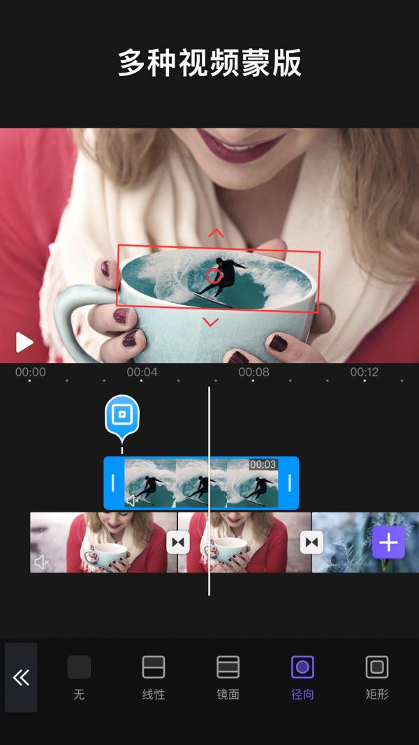 Videoleap截图3