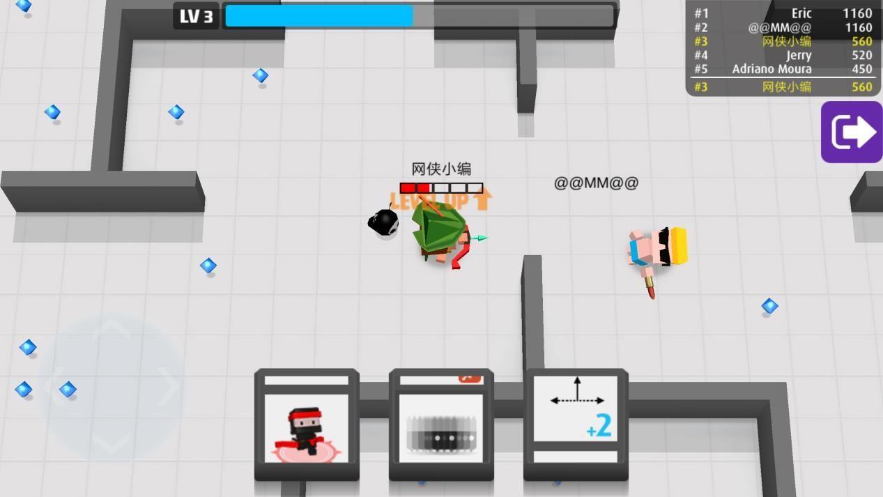 弓箭手大作战评测:简单魔性的弓箭手大作战[多图]图片4_网侠手机站