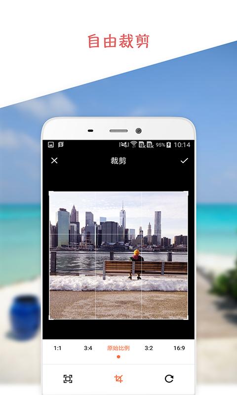 图片标注app下载_图片标注手机版下载_手机图片标注