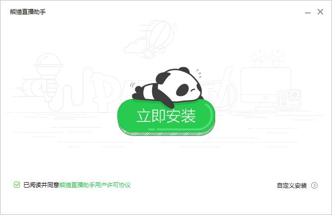 熊猫直播助手截图1