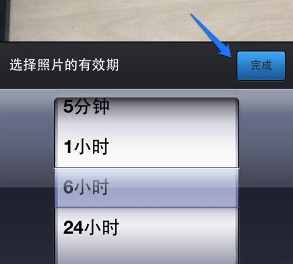 手机QQ闪照在哪 QQ闪照怎么发