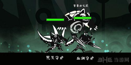 超进化物语星刃图片3