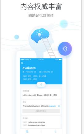 《沪江开心词场》删书功能说明介绍