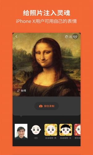 活照片app