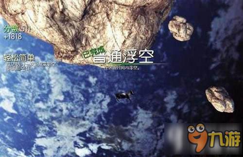 模拟山羊怎么去太空 Goat Simulator去太空方法