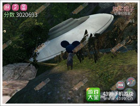 模拟山羊飞碟