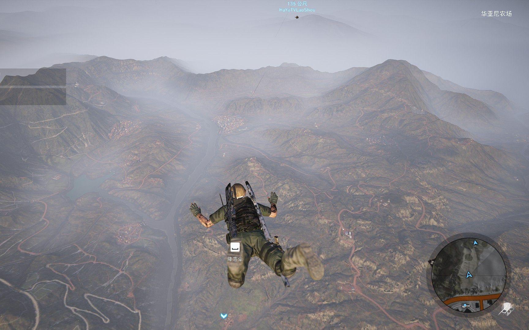 荒野行动雾天模式看不清怎么办?雾天模式生存技巧介绍!