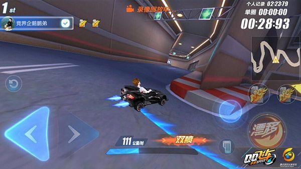 QQ飞车手游跑图速度保持攻略 跑图速度怎么提升